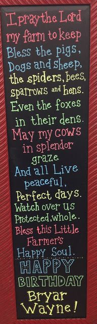 Barnyard Bash -Farmers Prayer