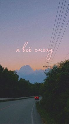 Aesthetic Pastel Wallpaper, Aesthetic Wallpapers, Art Anime, Health Motivation, Beautiful Pictures, Neon Signs, Mood, Quotes, Inspiration