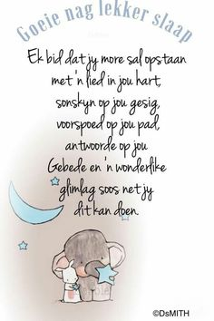 Good Morning Vietnam, Good Knight, Evening Greetings, Afrikaanse Quotes, Goeie Nag, Good Morning Messages, Good Night Quotes, Special Quotes, Cute Quotes