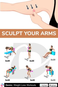 Causes Of Cellulite, Cellulite Exercises, Cellulite Cream, Reduce Cellulite, Anti Cellulite, Arm Exercises, Sixpack Workout, Fat Workout, Cardio Training
