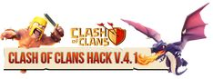 You play clash of clans and you looking for a solusion to not spend allways money ? Then try the new hack and get free gold and elixier with one click.
