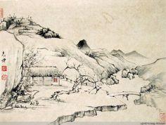 Hong Ren(弘仁)