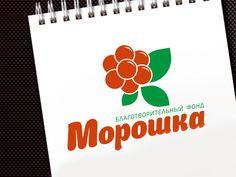 Морошка - логотип для благотворительного фонда