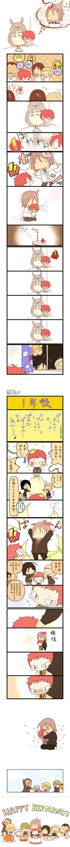 Cute -desu!! Akashi Kuroko, Akashi Seijuro, Kuroko No Basket, Mpreg Anime, Got Anime, Kiseki No Sedai, Akakuro, When They Cry, Generation Of Miracles