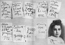 """The diary of Tanya Savicheva, a girl of 11, her notes about starvation and deaths of her sister, then grandmother, then brother, then uncle, then another uncle, then mother. The last three notes say """"Savichevs died"""", """"Everyone died"""" and """"Only Tanya is left."""" She died of progressive dystrophy shortly after the siege. Her diary was shown at the Nuremberg trials. Siege of Leningrad - Wikipedia"""