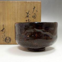Vintage Japanese Signed Ohi Pottery Tea Bowl #1913 - CHANOYU