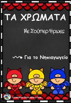 Color Posters with Superheroes by Once upon a time Poster Colour, Color Posters, Pink Purple, Brown And Grey, Give It To Me, School Stuff, Kindergarten, Printables, Print Templates