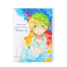 Jun Mochizuki Artbook - PandoraHearts: There is. One Day Cast, It Cast, Anime Nerd, Manga Anime, Oz Vessalius, Tokyo Otaku Mode, Pandora Hearts, Gift Suggestions, Fantasy Story