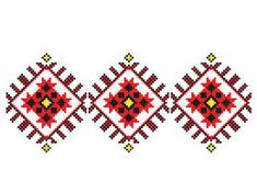 Romanian Folk and Patterns Folk Embroidery, Embroidery Patterns Free, Needlepoint Patterns, Stitch Patterns, Creative Embroidery, Palestinian Embroidery, Cross Stitch Borders, Pattern Wallpaper, Pattern Art