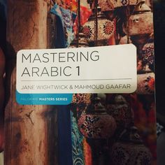 Immersion Work in progress The more languages you speak, the more human you are #arabic #learningarabic #immersion #phd #1001nights #languagelearning Learning Arabic, Languages, Idioms, Language