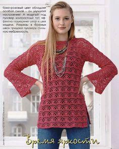 Crochet tunic, free pattern.
