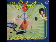 Dr Dragon And The Oriental Express - Dr. Dragon's theme 1976