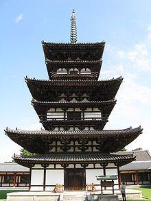Budismo no Japão     http://pt.wikipedia.org/wiki/Budismo_no_Jap%C3%A3o#