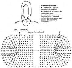 Выкройка и схема вязания тапочек