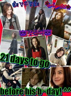 21 days to go before Eel's Prince/Asia Prince Jang Keun Suk's birthday! Our Prince as 강무결 (Kang Mu Gyul) in 매리는 외박중 (Marry Stayed Out All Night) in year 2010 via KBS2.. Who haven't fall in love with his charisma and talent?, not to mention his good looks and utmost personality.. (Cr.to owners/uploaders of the pics/KBS2) ♚Jang88♚