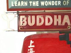 Soonoak Wood: Buddha, 24x18 giclee print, gallery wrap canvas : Collec...