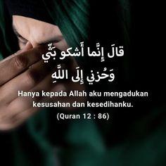 Beautiful Quran Quotes, Quran Quotes Inspirational, Islamic Love Quotes, Muslim Quotes, Spiritual Quotes, Faith Quotes, Words Quotes, Life Quotes, Qoutes
