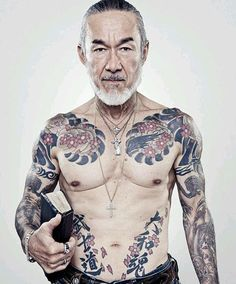 japanese tattoo meanings