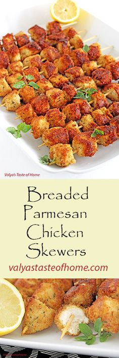 This is the best stuff on earth. Very soft and juicy Breaded Parmesan Chicken Skewers. Small pieces of chicken soaked in spices, mayo and parmesan cheese, plus addition of fresh lemon juice gives this chicken so much flavor.