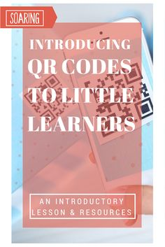 Introducing QR Codes to Little Learners {A Freebie}