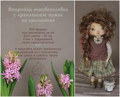 Фотографии Натальи Кондратюк