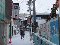 Hirosaki, Aomori Prefecture, Japan
