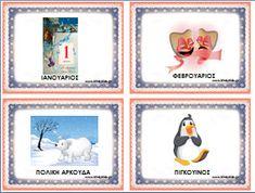 Παιχνίδι για το νηπιαγωγείο - Οι Γρίφοι του Χειμώνα! Games For Kids, Classroom, Frame, Winter, Games For Children, Class Room, Frames, Hoop, Winter Fits