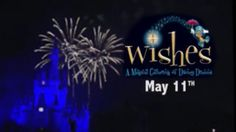 Wishes lead the way to Happily Ever After! http://www.wdwfanzone.com/2017/03/wishes-lead-the-way-to-happily-ever-after/