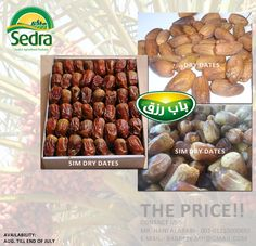 Fresh Dates Fresh Dates, Dried Dates, Dating Sim, Food, Products, Essen, Meals, Yemek, Gadget