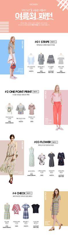 LFmall_Promotion Design