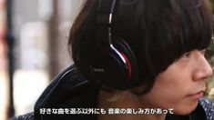 [Champagne]川上洋平2014/1/21 Sony's Headphones×TOWER RECORDSコラボレーション企画に出演 Sony, Champagne, Headphones, Tower, Headpieces, Rook, Computer Case, Ear Phones, Building