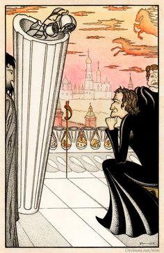 Встреча Воланда с Левием на фоне пылающей Москвы. Иллюстрации Юрия Смирнова