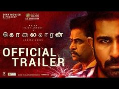 Kolaigaran is an upcoming Indian Tamil-language action thriller film directed by Andrew Louis. The film stars Arjun Sarja, Vijay Antony and Ashima Narwal in the main lead roles while Nassar and Seetha play supportive roles. Dance Program, Tamil Language, Movie Teaser, Latest Trailers, Thriller Film, Story Writer, Indian Movies, Tamil Movies, Upcoming Movies
