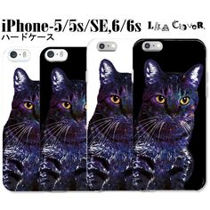 【送料無料】☆GALAXY CAT iPhoneケース/宇宙/宇宙柄/星/ギャラクシー/猫/ねこ