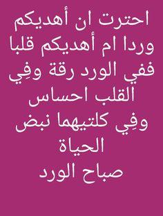 Old Mature, Arabic Calligraphy, Arabic Calligraphy Art