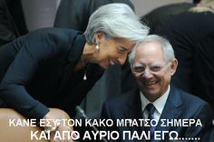 PATRINAKI: Ο ΚΑΛΟΣ ΜΠΑΤΣΟΣ ΚΑΙ Ο ΚΑΚΟΣ ΜΠΑΤΣΟΣ....ΜΕΤΑΞΥ ΔΝΤ ...