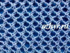 № 112 Узор ажурная сетка спицами Knitted Mittens Pattern, Knit Mittens, Knitting Stitches, Knitting Patterns, Neck Warmer, Crochet Yarn, Stitch Patterns, Diy And Crafts, Chart