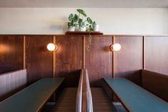 An italiano-suburban-hole-in-the-wall-bar, that also serves pizza. Timber-art-deco vibes in a 'nu-art deco' building. Bar Interior, Interior Design, Interior Doors, Novo Design, Design Art, Timber Panelling, Booth Seating, Wall Bar, The Design Files
