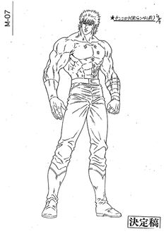 anime settei, , The fist of the north star, settei pre, settei sheet, model sheet
