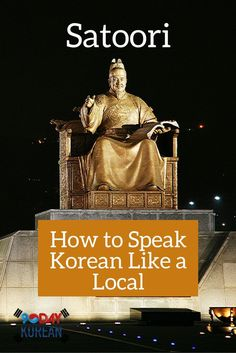 Satoori: How to Speak Like a Local. Curious how Koreans speak in different parts of Korea? Or want to impress your Korean friends? We'll tell you all about the local dialects! Repin if you like satoori ^^