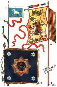 Irregular units of the Russian army 1812 1.Icon squadron VP Skarzhinsky. 2. Kalmyk banner. 3. Banner of the 9th Bashkir Canton.