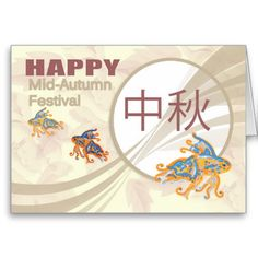 Chinese Mid-Autumn Moon Festival With Koi Carp Greeting Cards