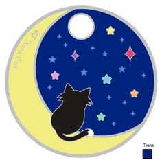 KoraCat's Night Sky Pathtag (2012). :3