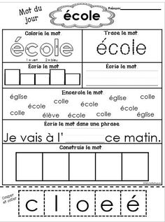 Mots fréquents - New Ideas French Teaching Resources, Primary Teaching, Teaching French, Teaching Tools, Teacher Resources, Teaching Ideas, French Worksheets, French Education, Core French