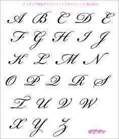 Calligraphy Fonts Alphabet, Tattoo Fonts Alphabet, Copperplate Calligraphy, Hand Lettering Alphabet, Monogram Wall Decals, Monogram Fonts, Gothic Alphabet, Aesthetic Eyes, Book Markers