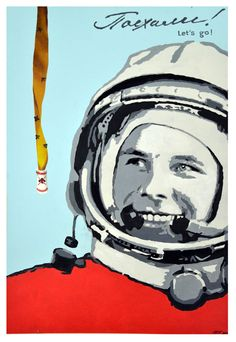 "Rashid Akmanov Poster art.  Mute witness of history series (the fly catcher) ""Gagarin, Let's Go"""