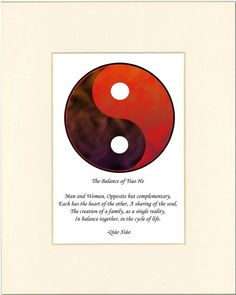 Save $3.00 on 8x10 Yin Yang Print (Red/Brown) with Ivory Mat; only $12.45