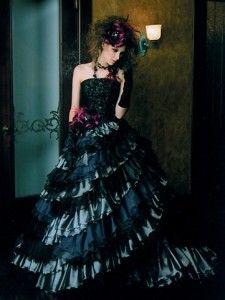 Wedding Dress Fantasy | Offbeat Vendors