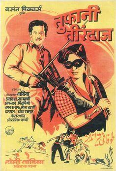 Nadia's Toofani Tirandaaz (1937)