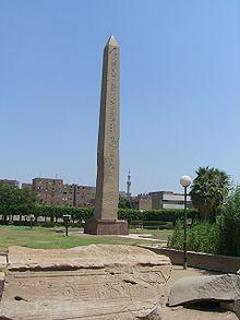 Héliopolis (Égypte) obélisque Senostris 1er, le Caire